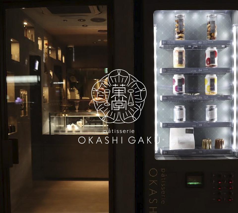 OKASHI GAKU